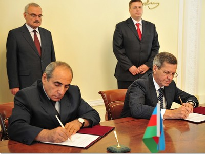 В 2012 году Межправительственному соглашению № 40 исполняется двадцать лет